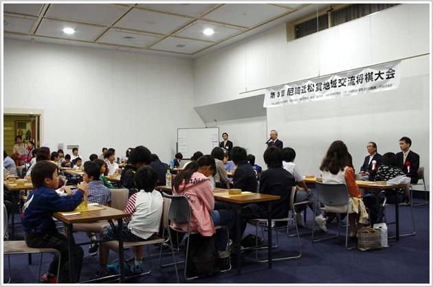 尼崎近松賞地域交流将棋大会