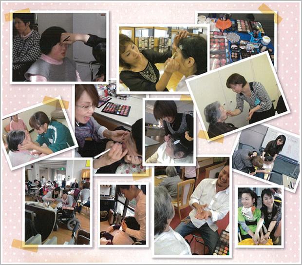 訪問美容事業のボランティア風景
